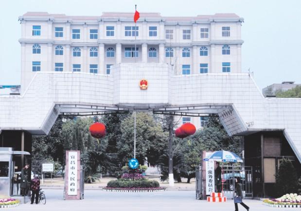 湖北宜昌市政府大楼.jpg